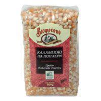 kalampoki-gia-popcorn-biofresco-500gr