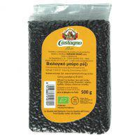 2-1-00416-organic-black-rice