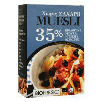 3-0-00038organic-muesli-with-35-osmotically-dehydrated-fruits