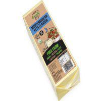 vegan-cheese-mediterranean-flavour-package-block-2500gr-greeviefoods