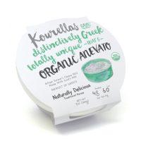 Organic-Anevato-web