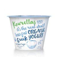 kourellas-organic-low-fat